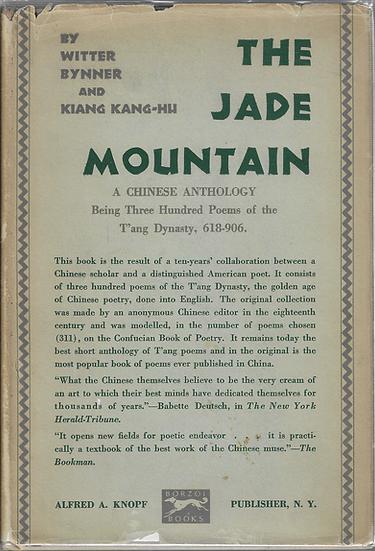 The Jade Mountain