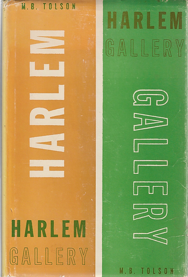 Harlem Gallery: Book 1, The Curator