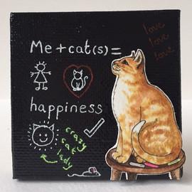 Me plus cat equals happiness