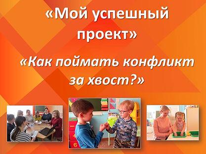 Чурбакова.jpg