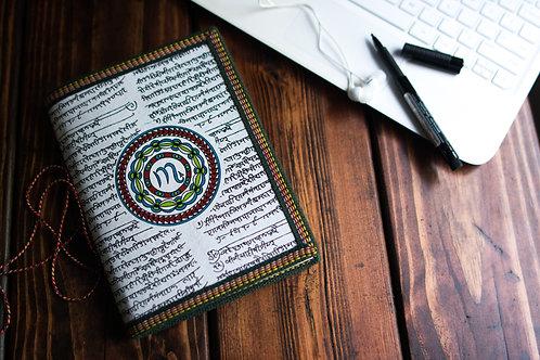 Scorpio Journal, Zodiac gift, Sun Sign Journal, Scorpion Horoscope, Hostess Gift