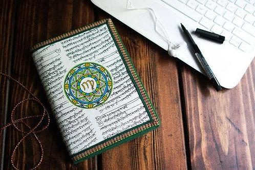 Handmade Paper Journal - Virgo Zodiac Journal Gift