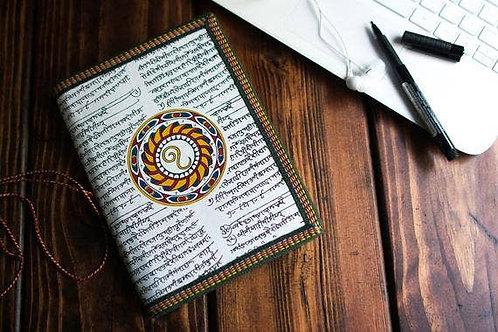 Handmade Paper Journal - Leo Astrological Zodiac Gift