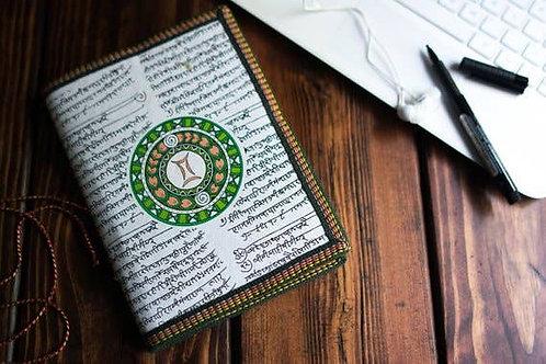 Handmade Paper Journal - Gemini Astrological Zodiac XL