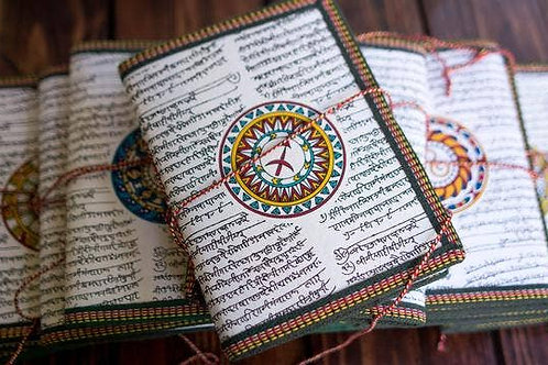 Personalized Holiday Gifting Journals - ANY 5 - L