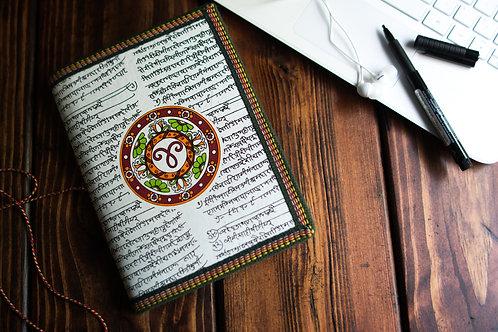 Handmade Paper Journal - Aries Astrological Zodiac Sign