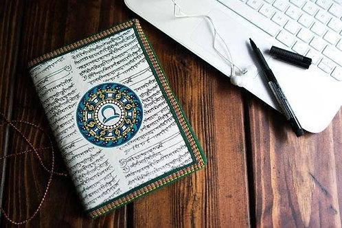 Handmade Paper Journal - Libra Astrological Zodiac XL