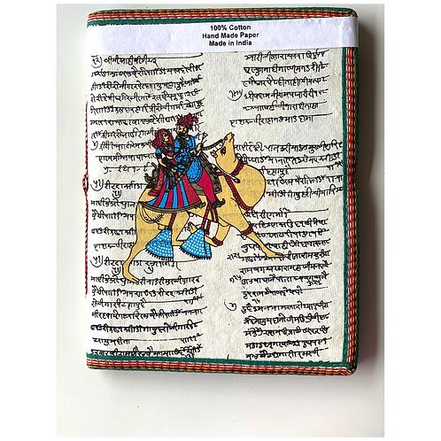 Handmade Paper Journal - Royal Couple on Camel White - XL
