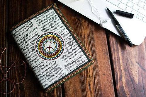 Handmade Paper Journal - Sagittarius Astrological Zodiac XL