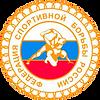 логотип федерации спортивной борьы Росии