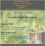Poster_naturebackyard.jpg