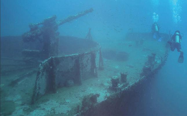 buque comodoro Manuel Azueta