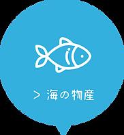 海青應援團盤點icon-05.png