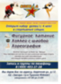 Рекламма (1).jpg