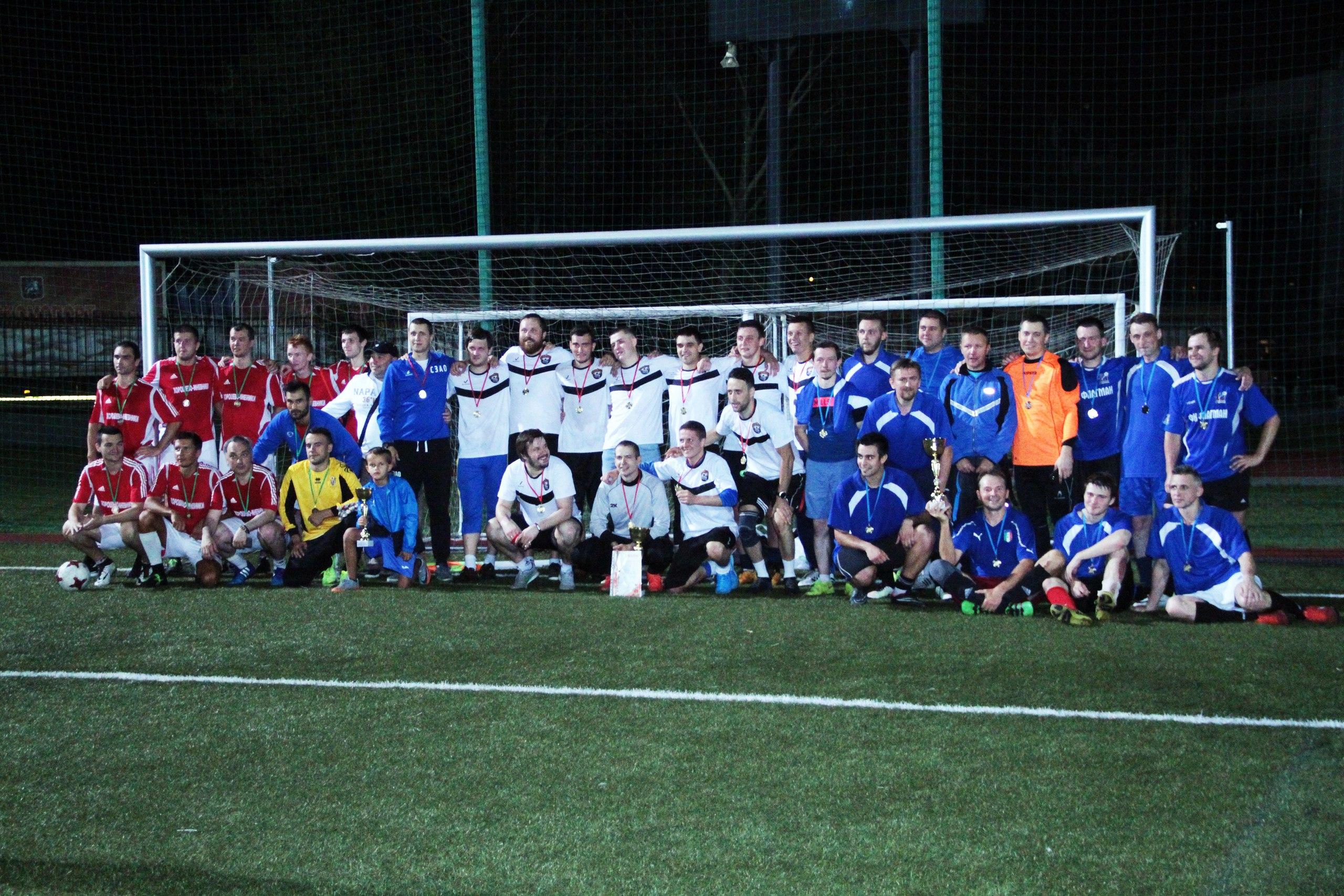 Спорт для всех. Футбол