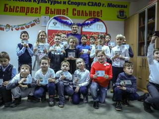 На северо-западе Москвы прошло вручение знаков отличия ВФСК «ГТО»