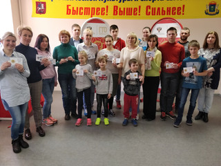 Южном Тушино прошло торжественное вручение знаков отличия ВФСК «ГТО»