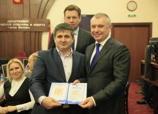 Диплом и кубок от Москомспорта