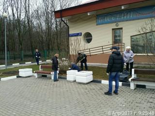 На территории физкультурно-оздоровительных комплексов, подведомственных ЦФКиС СЗАО г. Москвы, прошел