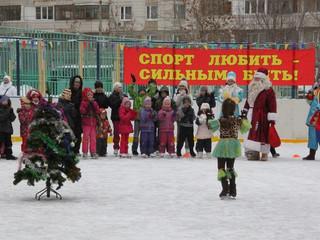 В Митино пройдет спортивный праздник на льду
