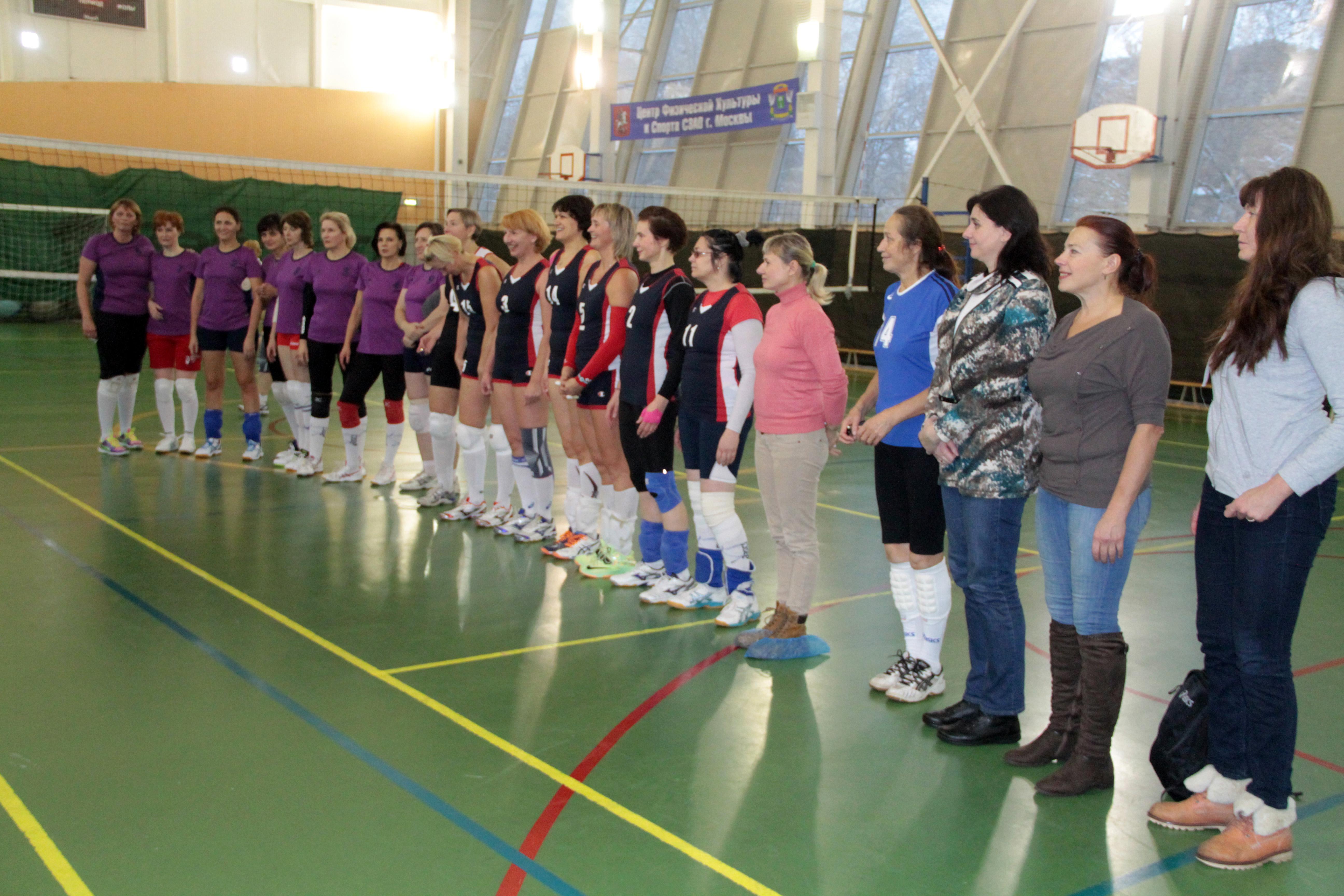 Волейбол. Спорт для всех. Женщины