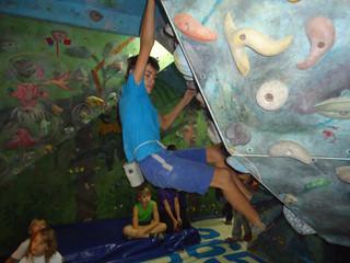 В спортивном клубе имени Юрия Визбора пройдут соревнования по скалолазанию для всех желающих