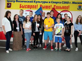На территории Северо-Запада Москвы состоялось вручение знаков отличия ВФСК «ГТО»