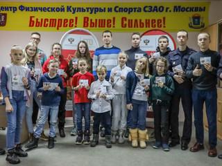 В СЗАО г. Москвы вручили знаки отличия ВФСК «ГТО»