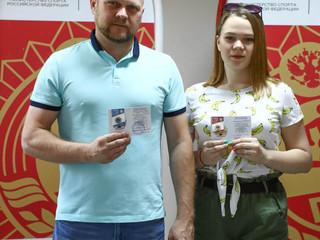 На территории Северо-Западного административного округа города Москвы состоялось вручение знаков отл