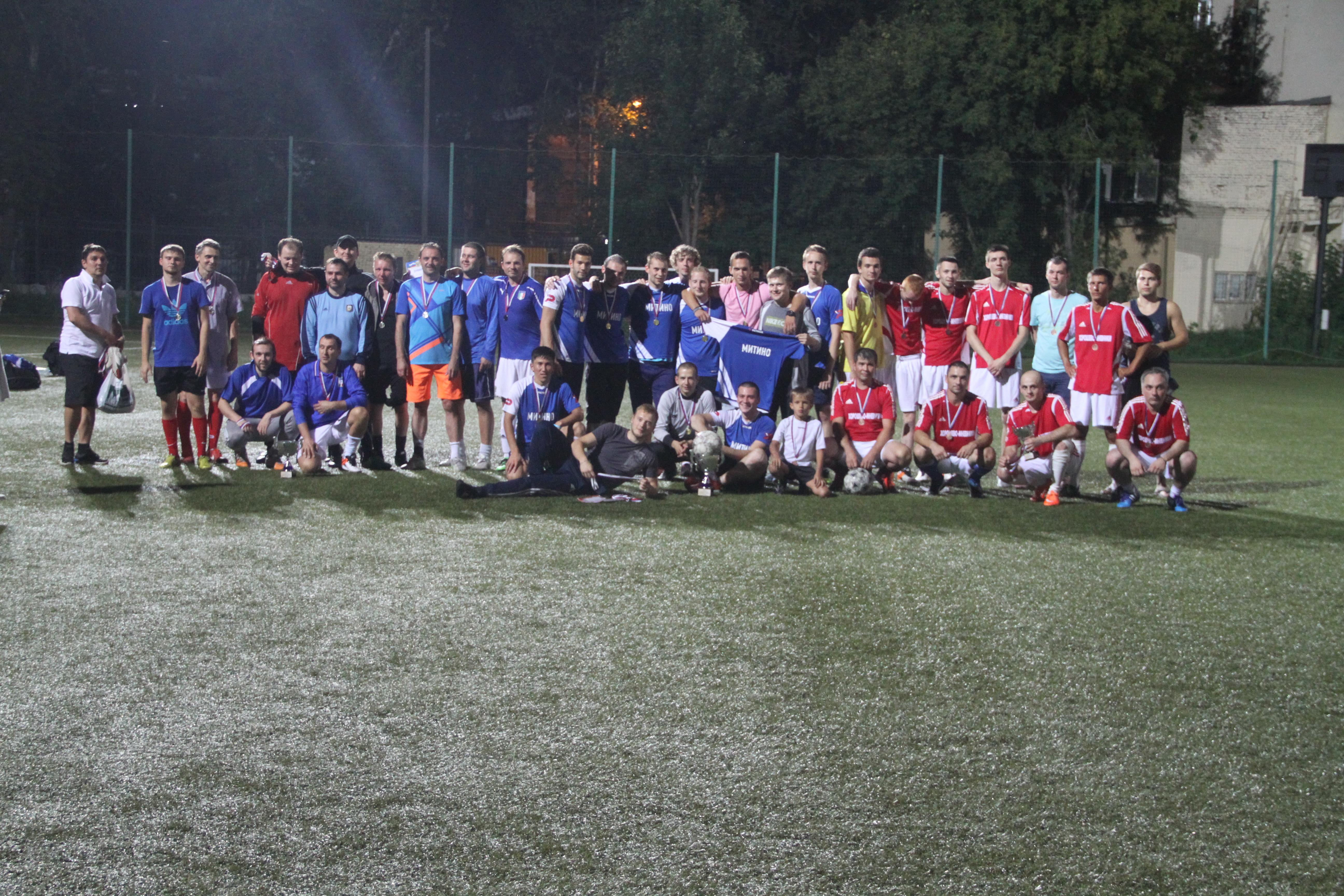 Футбол.Округ. Спорт для всех.
