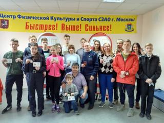 В СЗАО г. Москвы состоялось вручение знаков отличия ВФСК «ГТО»