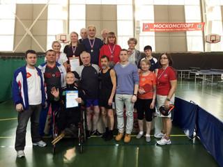 """В ФОК """"Лазурный"""" пройдет летний физкультурно-спортивный фестиваль для лиц с ограниченными"""