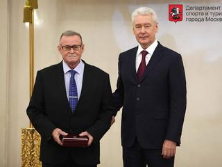 Сергей Собянин вручил награды Москвы педагогам и работникам сферы туризма