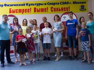 На северо-западе Москвы прошло вручение знаков ВФСК «ГТО»