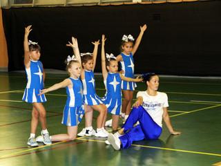 В рамках празднования Нового года в СЗАО пройдут соревнования по спортивной, фитнесаэробике и чирлид