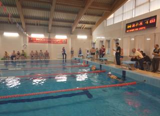 """В бассейне ФОКа """"Лазурный"""" пройдут соревнования по плаванию среди людей с ограниченными во"""