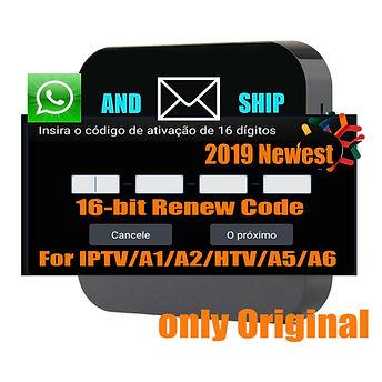 IPTV BOX CODE