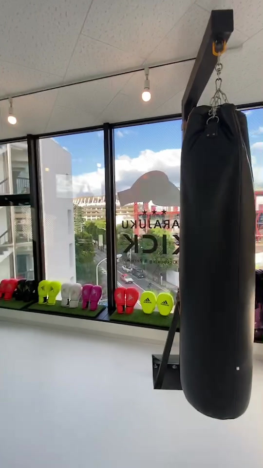 Harajuku Kickboxing Studio