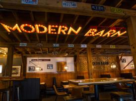 ModernBarn022.jpg