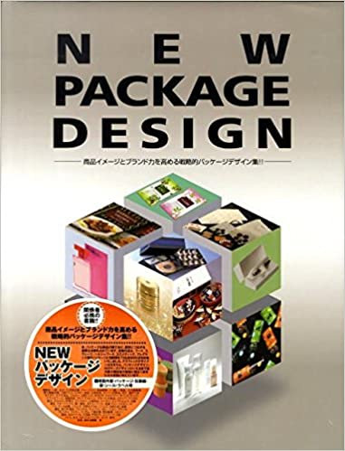 NEW PACKAGE DESIGN
