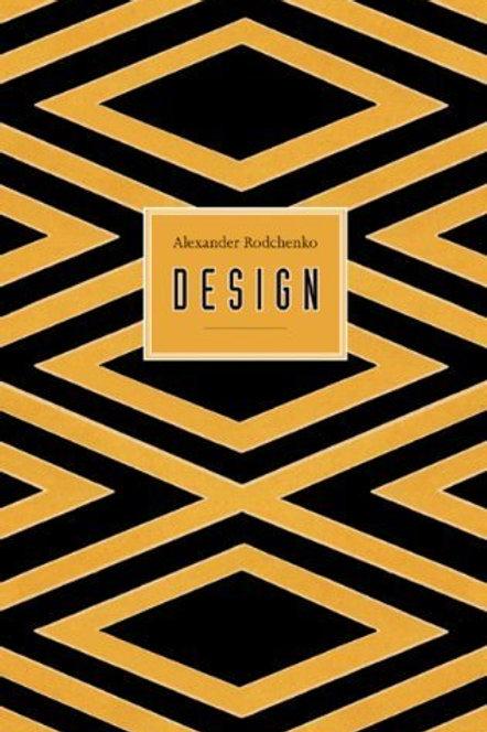 Rodchenko (Design)/ John Milner
