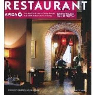 Restaurant Bar/ ZHAI DONG XIAO