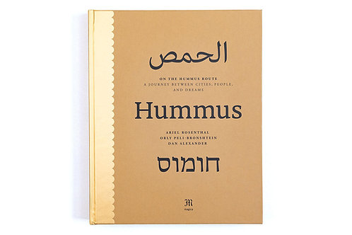 On The Hummus Route/ Ariel Rosenthal