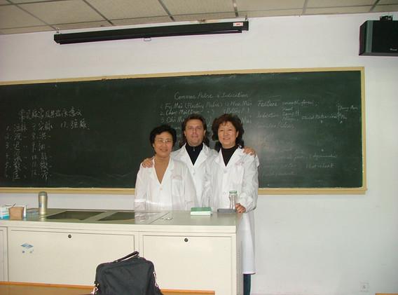 Università di Agopuntura Nanchino