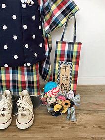 3歳男の子 飴あられ3_edited.jpg