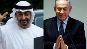 Israel established diplomatic ties with UAE