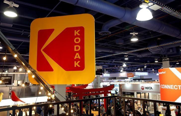 Kodak to launch pharmaceuticals
