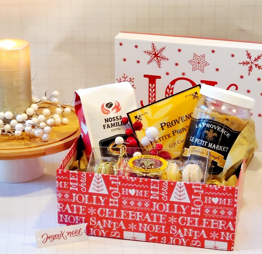 Gift Basket Christmas