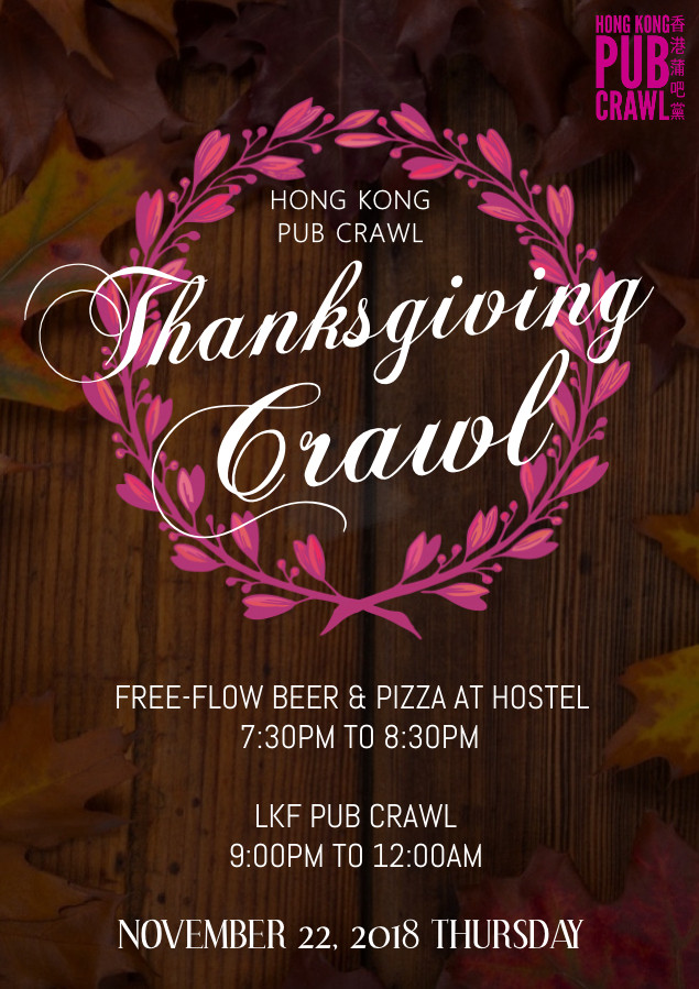 Poster of Thanksgiving crawl in November