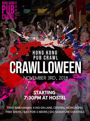 Poster of Halloween crawl in October